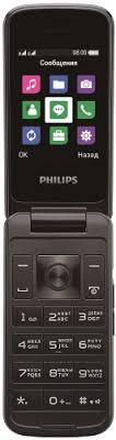 Мобильный <b>телефон Philips</b> Xenium <b>E255</b> Blue - купить ...