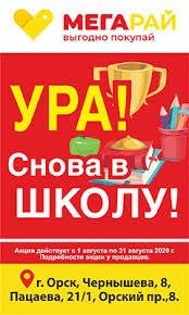 Журнал «За рулем» протестировал <b>механические</b> ...