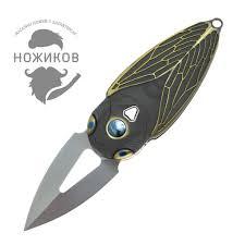 Rikeknife