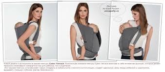 <b>Cybex Yema</b> рюкзак <b>переноска кенгуру</b> - купить в интернет ...
