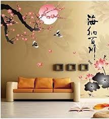 Decalgeek All River Into the Sea Plum Blossom <b>Lotus Flowers</b> ...