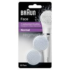 <b>Насадки</b> для эпиляторов Braun в Тюмени 🥇
