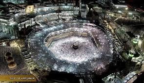 المسجد الحرام  مكه المكرمه Images?q=tbn:ANd9GcR4PoZBsfK0m9GfYOGwj8v6LMIF_01jbuJ6eSp0vjdZR78iikAK