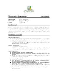 resume duties of restaurant  seangarrette co   restaurant supervisor job description