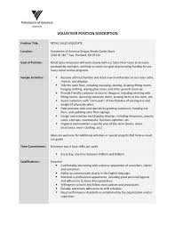 store manager resume  x store  seangarrette cosample of a sales resume retail resume examples retail sales associate resume examples zlzbphui  x   store manager resume