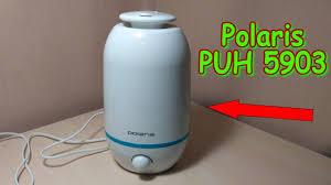 <b>Polaris PUH 5903</b>. Увлажнитель воздуха. - YouTube