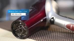 <b>Фен Braun</b> Satin Hair 7 Colour с диффузором <b>HD</b> 770, Satin Hair 7 ...