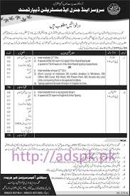 new career excellent jobs services and general administration new career excellent jobs services and general administration department aj k muzaffarabad jobs for stenographer and section