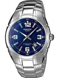 <b>Часы Casio</b> (Касио): купить оригиналы в Москве и по всей России ...