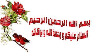 أشهر مراكز الترجمة الوطن العربي