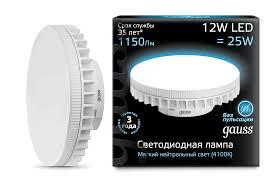 <b>Gauss LED GX70</b> 12W 1150lm AC150-265V 4100K 1/10/50 арт ...