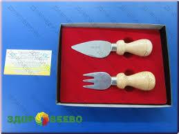 <b>Набор ножей</b> для сыра <b>2 предмета</b> 1771 руб.