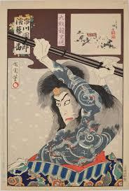 Tracing The History of <b>Tattoos</b> in <b>Japanese Ukiyoe</b>   Spoon & Tamago