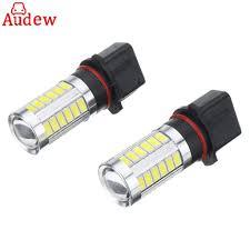 <b>2pcs P13W</b> Car High Power <b>LED Bulbs</b> Daytime Running Lights ...