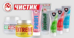 <b>Крем для рук защитный</b> гидрофобный для защиты кожи рук от ...