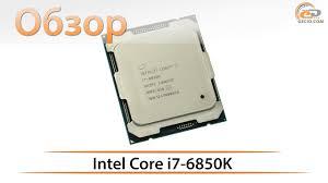 <b>Intel Core i7</b>-<b>6850K</b> - обзор оптимального <b>процессора</b> Broadwell ...