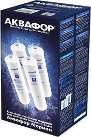 <b>Сменный модуль</b> для систем фильтрации воды <b>Аквафор</b> К5-К2 ...