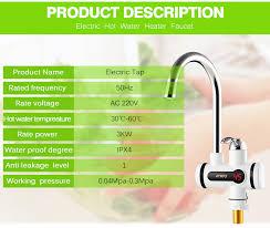 ATWFS Электрический кухонный водонагреватель <b>кран</b> ...
