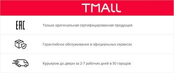 Интернет-магазин Смарфон <b>Oukitel K12 Black</b> | AliExpress для ...
