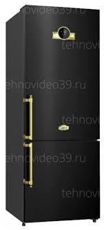 <b>Холодильник KAISER KK 70575</b> Em