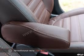 Купить <b>чехол</b> на передний <b>подлокотник</b> Lada Vesta