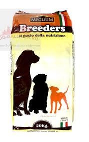 <b>Корма</b> для собак <b>Meglium</b> / Меглиум - купить в интернет-магазине ...