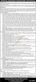 punjab mineral company private limited jobs the nation jobs ads punjab mineral company private limited jobs the nation jobs ads 20 2016