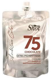 Shot Ambition <b>Color</b> Extra Pigment <b>Маска для волос</b> 75 шоколадный