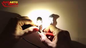 LED <b>лампа Osram</b> LEDriving Premium <b>P21W</b> 6000K 12V 7556CW ...