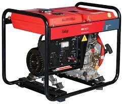 <b>Дизельный генератор Fubag</b> DS 3600 (2700 Вт) — купить по ...