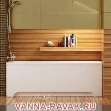 <b>Передняя панель</b> для прямоугольной ванны Ravak Classic 150 см ...