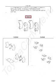 <b>Тормозные колодки</b> задние и <b>передние</b> Ленд Крузер 200 (lc200)