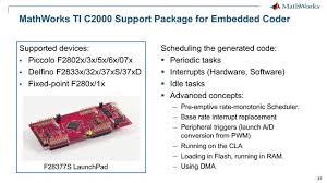 Controlling Sensorless <b>BLDC</b> Motors via Back EMF   DigiKey