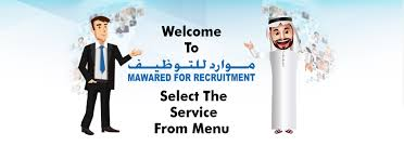 mawared for recruitment mawared for recruitment dubai jobs vacancies in dubai searching for job uae jobs job seeking job opportunities available jobs recruitment agents