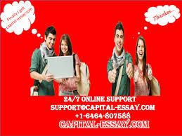 capital essay capitalessay twitter 0 replies 0 retweets 0 likes