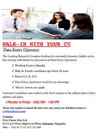data entry operator walk in lk sri lankan smartest job company
