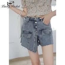 купите <b>lucky</b> brand <b>jeans lucky</b> you с бесплатной доставкой на ...