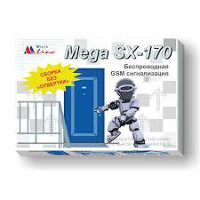 <b>GSM сигнализация Mega</b> SX-170 | Интернет магазин gsm ...