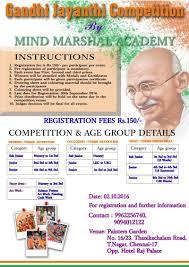 essay gandhiji kids essay on gandhiji middot gandhi jayanthi competitions by mind marshal academy kids contests formation department home