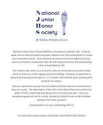 service essay national honor society nhs essay example