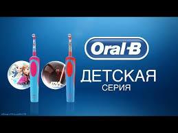 Детская электрическая <b>зубная щетка Philips Sonicare</b> с ...