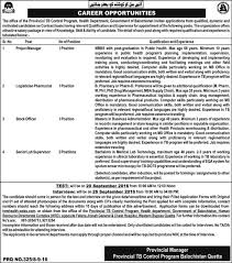 health department provincial tb control program quetta jobs for health department provincial tb control program quetta jobs for mbbs pharmacy mba
