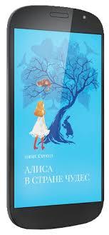 Смартфон Yota YotaPhone 2 — купить по выгодной цене на ...