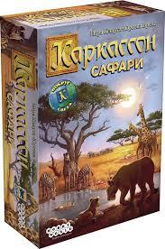 <b>Настольная игра Hobby World</b> Каркассон: Сафари