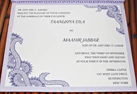 invitation cards format for wedding invitation templates cool wedding invitation cards sample invitation templates