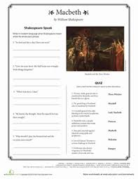 Macbeth Quotes | Worksheet | Education.com