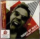 Right of Way [Japan Bonus Tracks]