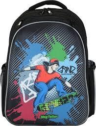 <b>Школьный</b> ранец <b>Mag Taller Stoody</b> Скейтер черный для мальчика