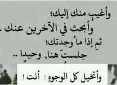 هـــــــــــــــــدية من اغلى صديقة ✿●✿• ورده اليمن  •✿●✿• - صفحة 2 Images?q=tbn:ANd9GcR5IcIDRg2Stxrn762oogyriZ9wzBSYl24b8H0bFQvfBgU3EgqyXw