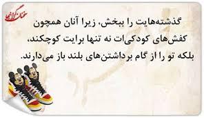نتیجه تصویری برای پیام تبریک عید فطر